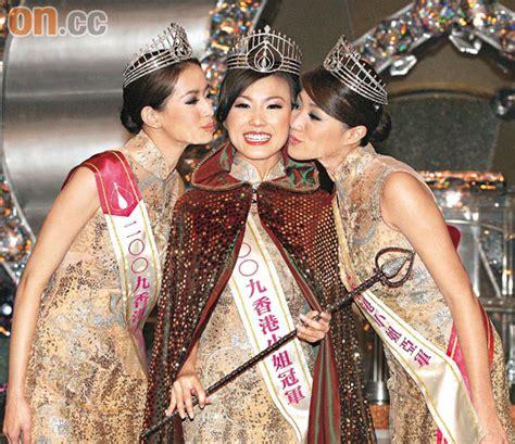 Misoa Hongkong hksar no top 10 box office 2009 08 23 lau