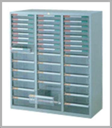 Rack Documentation Model A4ls 003
