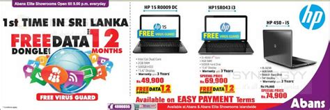 Laptops Sale in Sri Lanka images