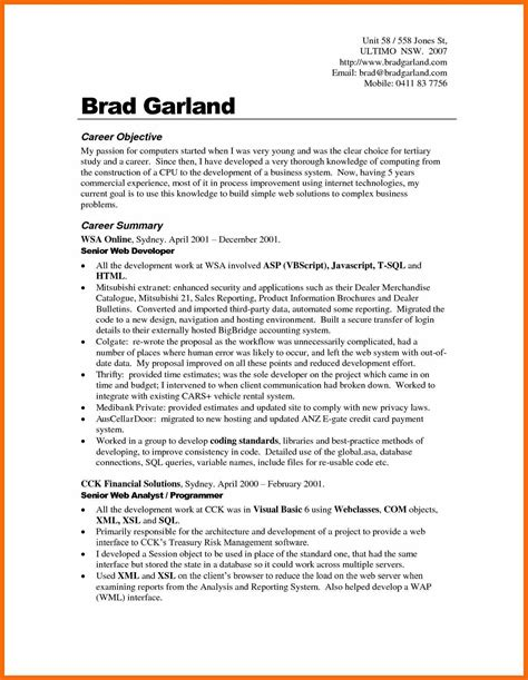 Resume Profile Exles For Career Change 7 Objective Sles Credit Letter Sle