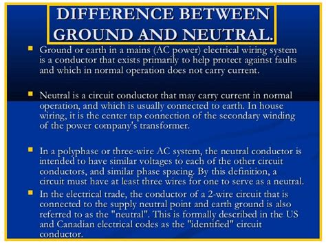 what is the difference between ground and neutral eee
