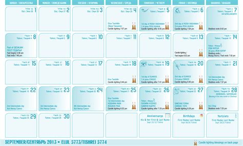 Passover Calendar October 2016 Holidays Calendar Template 2016