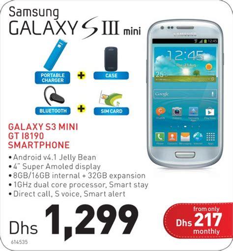 Hp Samsung S3 Jumbo samsung s3 mini