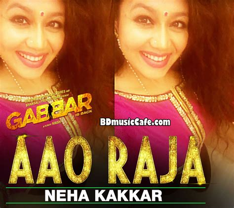Neha Kakkar Day Song Aao Raja Selfie Song By Neha Kakkar Bd