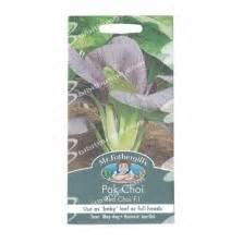 Pak Choi Merah 10 Benih jual benih kailan white 10 gram known you seed
