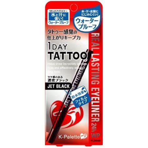 Tattoo Eyeliner K Palette   k palette 1 day tattoo eyeliner beautylish