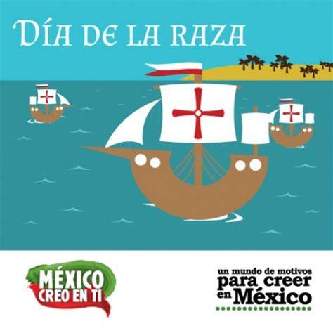 imagenes de octubre en mexico d 237 a de la raza 12 de octubre en mexico efem 233 rides en