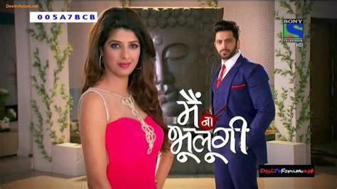jodha bai biography in english jodha akbar watch online with english subtitles