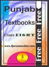 class  punjab textbooks   ebooks  learn