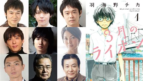 film action update release date supporting cast update for live action film