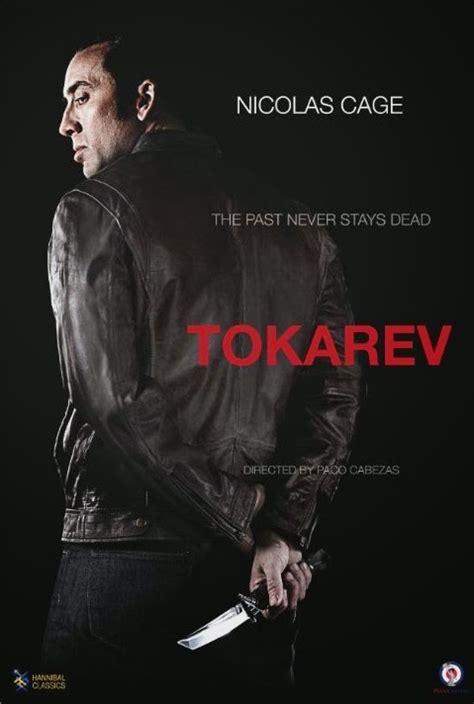 Resume Rage Nicolas Cage by Tokarev Actu
