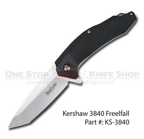 kershaw 3840 freefall kershaw 3840 freefall