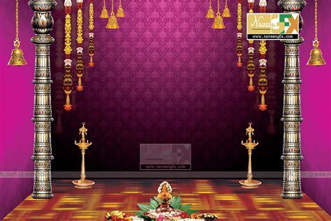 stage background design template vinayaka chavithi stage backdrop idea template naveengfx