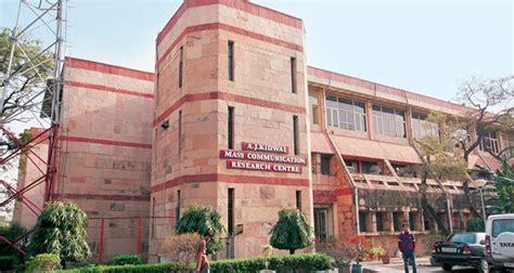 Jamia Millia Islamia New Delhi Mba by Jamia Millia Islamia New Delhi Images