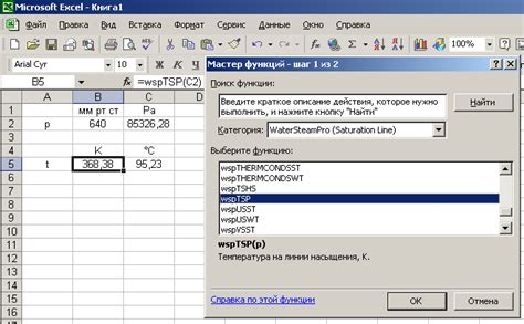 microsoft excel exponential integral function in matlab