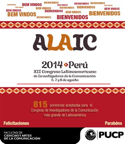hidrolatam 2014 xii congreso latinoamericano de 22 de julio 218 ltima fecha para inscribirte al xii congreso