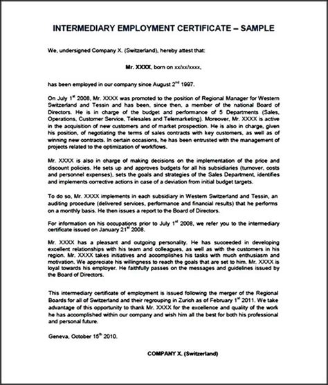 request letter for certification of separation sle of request letter for certification of separation
