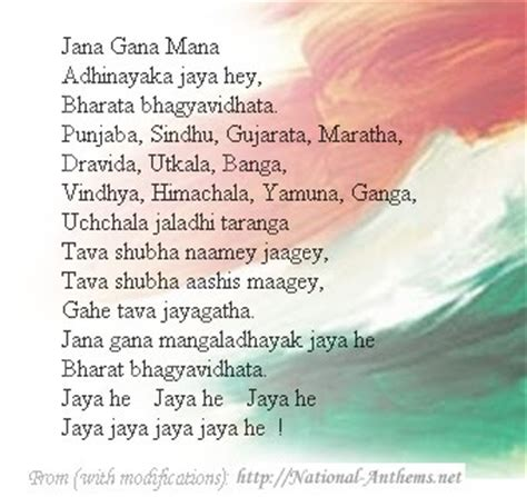 full song of jana gana mana in bengali national anthem of india