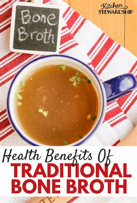 dr mcfarlen s bone broth diet for pets simple and soulful superfood nutrition for your pet weight loss and anti inflammatory paleo and joint health support books the benefits of bone broth ideal weight for 5