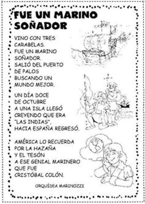 poesia letras hispanicas hispanic 8437606136 actividades para el 12 de octubre descubrimiento de am 233 rica http materialeducativo org