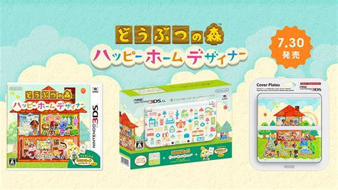 animal crossing happy home design animal crossing happy home designer japanese release date