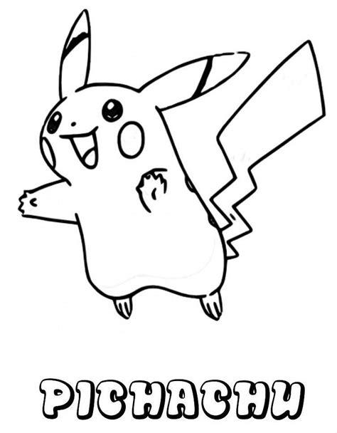 imagenes para colorear de pokemon xy dibujos de pou related keywords dibujos de pou long tail