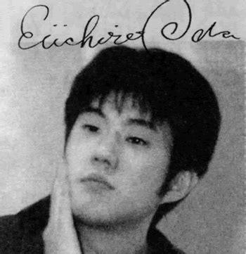 oda eiichiro profil mangaka eiichiro oda ikuzo kursus bahasa jepang