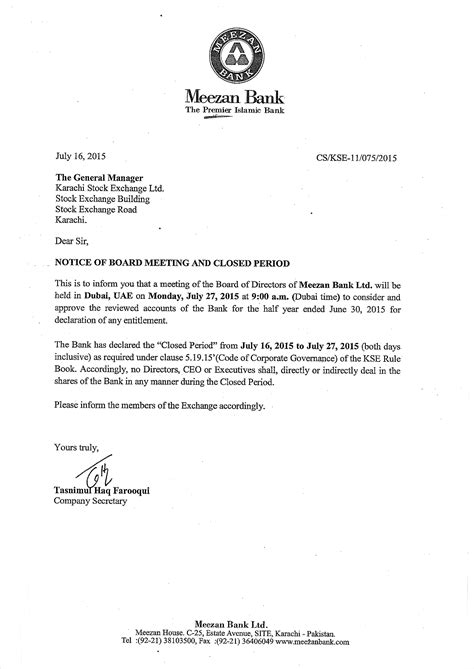 notice of board meeting template notice of board meeting and closed period meezan bank