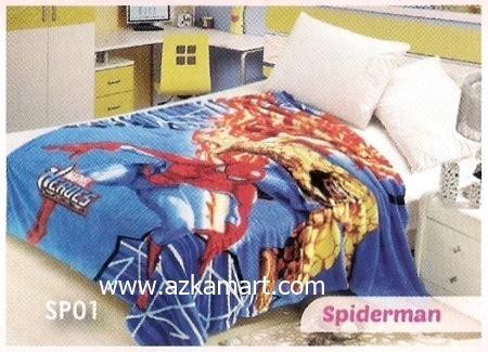 Selimut Rosanna Soft Panel 150x200 Blue Flower Murah blossom selimut toko selimut sprei bedcover murah