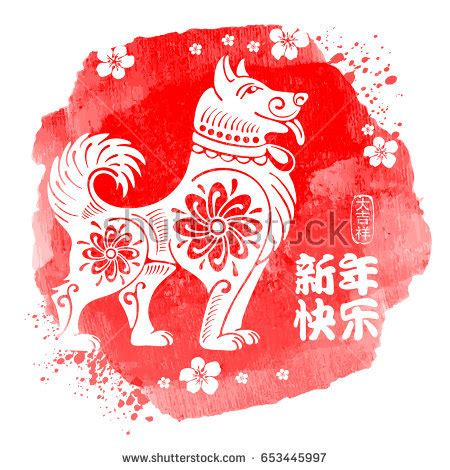 new year zodiac year new year festive vector card stock vector