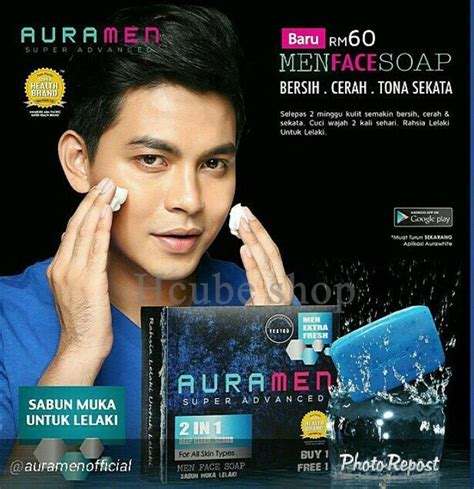Sabun Muka aura advanced soap sa end 3 5 2017 3 15 am