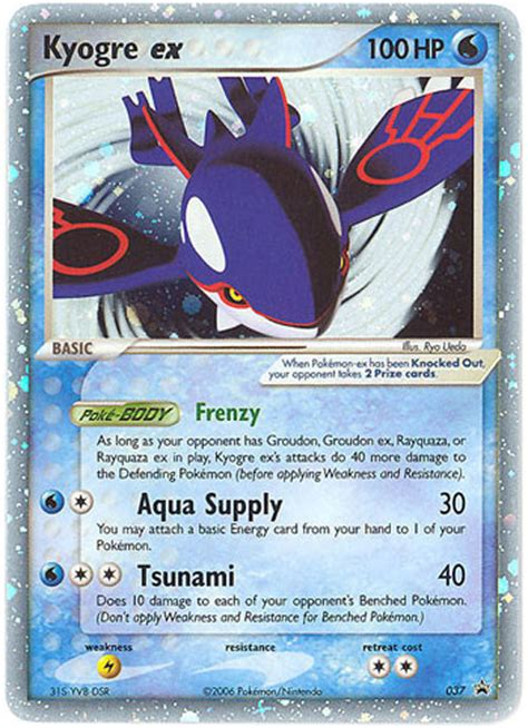 Sell Your Gift Card - sell your pokemon cards images pokemon images