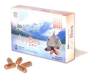 Obat Diabetes Ayu Bes obat herbal diabetes alami hiperglikemia penurun kadar gula darah berkhasiat