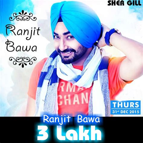 song djpunjab djpunjab top 20 punjabi songs 3 lakh ranjit bawa mp3 song