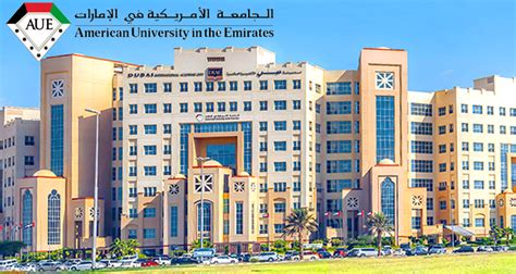 Top Mba Colleges In Uae by Emirate Of Dubai Ranking Study Abroad Free