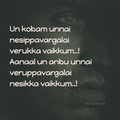sad quotes in tamil hd sad love quotes with images in tamil wallpaper images