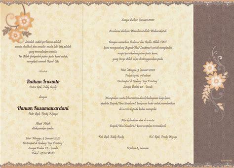 template undangan pernikahan coreldraw 12 undangan pernikahan erba 88150 format coreldraw kumpulan