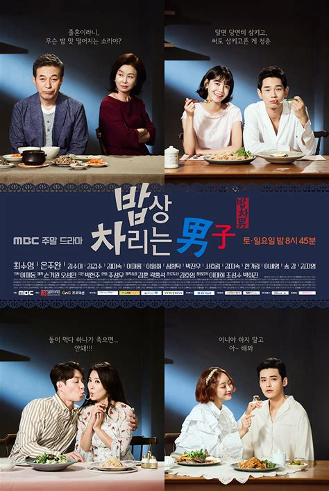 dramanice criminal minds dramanice eng sub watch dramanice kdrama indo sub