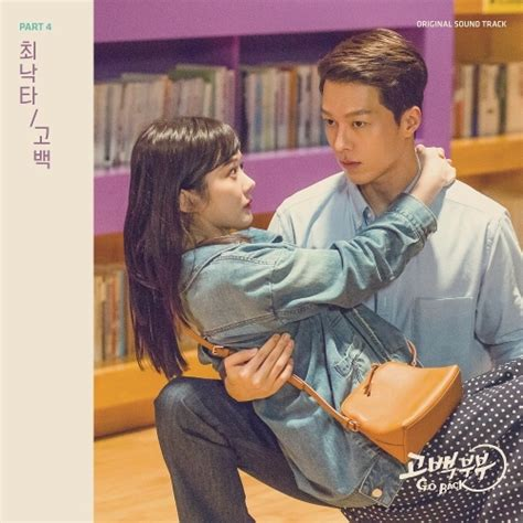 Download Mp3 Ost Go Back Couple | download single choi nakta go back couple ost part 4 mp3
