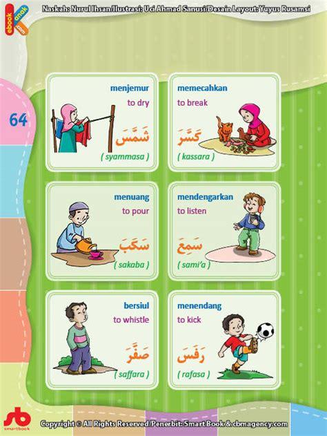 Kamus 3 Bahasa Mandarin Indonesia Inggris Lengkap Dan Praktis baca dan gratis ebook pdf kamus bergambar 3 bahasa indonesia inggris arab ebook anak