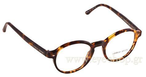 eyewear giorgio armani 7004 5011 unisex eye shop