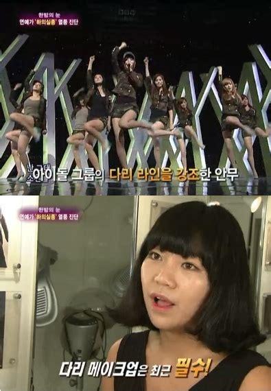 Pelembab Korea diptadipta123 rahasia kaki jenjang artis korea
