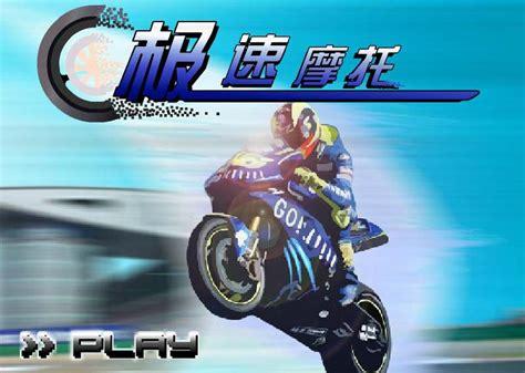 Motorrad Spiele by Bike Play Motorbike Dirt Bike Bmx Html