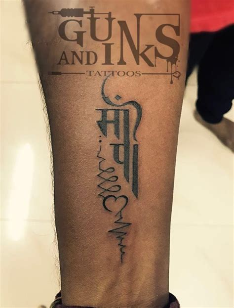 maa tattoo designs 11 best tattoos images on maa paa