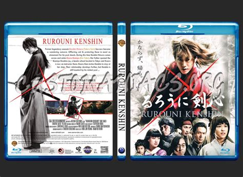 film semi bagus 2012 rurouni kenshin 2012 bluray movies dvdrip internetforward