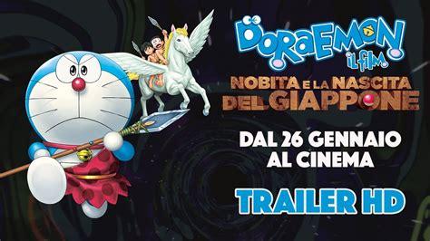 film doraemon trailer doraemon il film nobita e la nascita del giappone