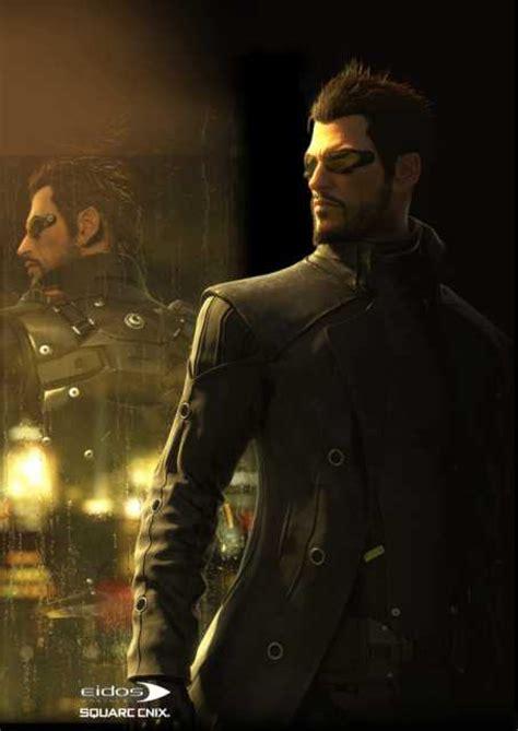 Deus Ex By Berak town of salem page 3 spacebattles forums