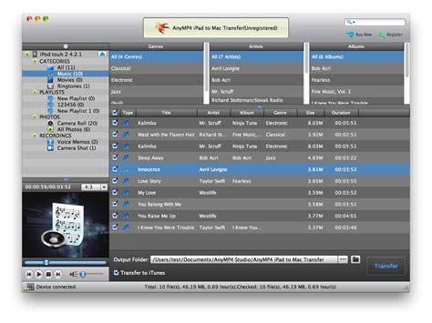 apexis ip tool apexis ip tool mac