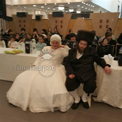 Wedding Spot by Wedding Of Chosson Teitelbaum And Lucky Kallah