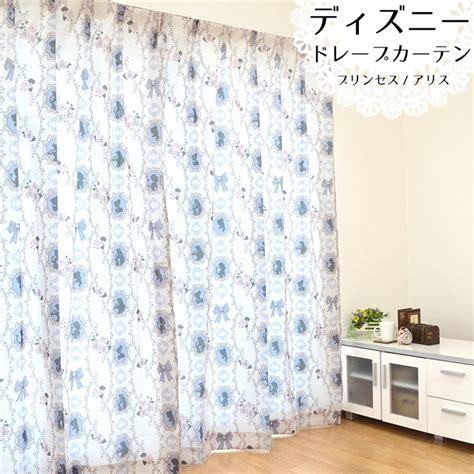 Height Of Curtains Inspiration Curtain Height Curtain Best Ideas